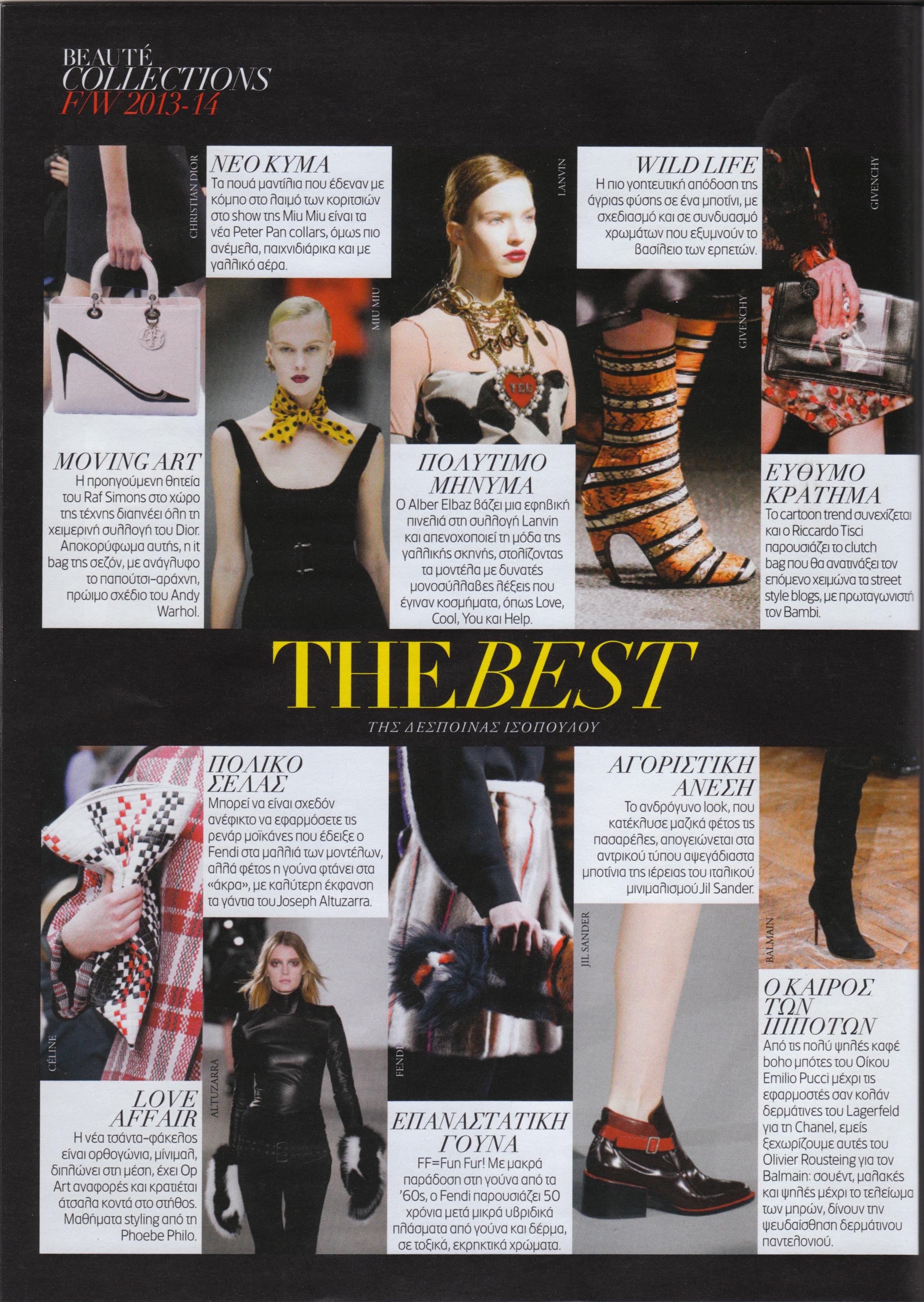 ysmf.best.accessories.fw.2013-14