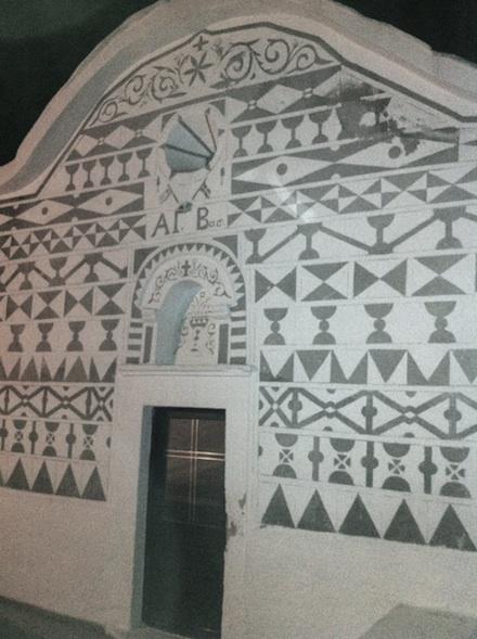 ysmf.church.at.pyrgi.chios