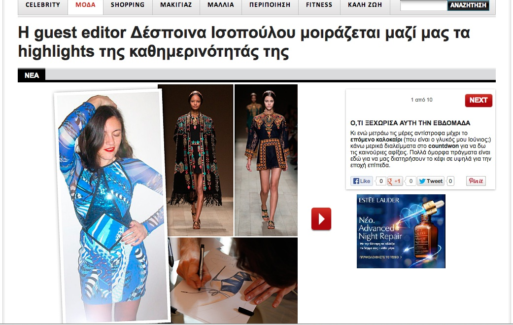 ysmf.despina.isopoulou.for.instyle.greece.2