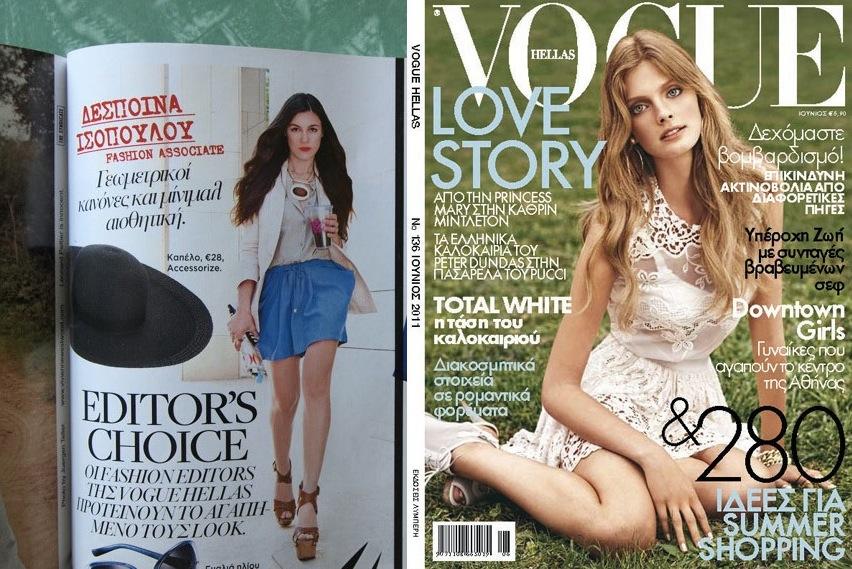 Vogue Hellas, June 2011