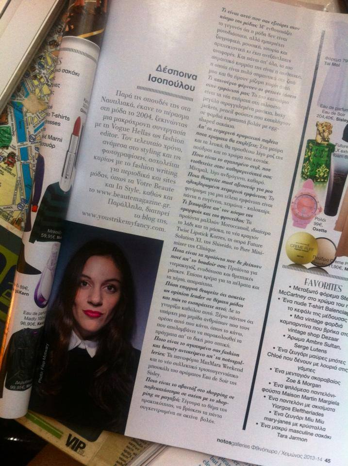 In Magazine, FW 2013-14