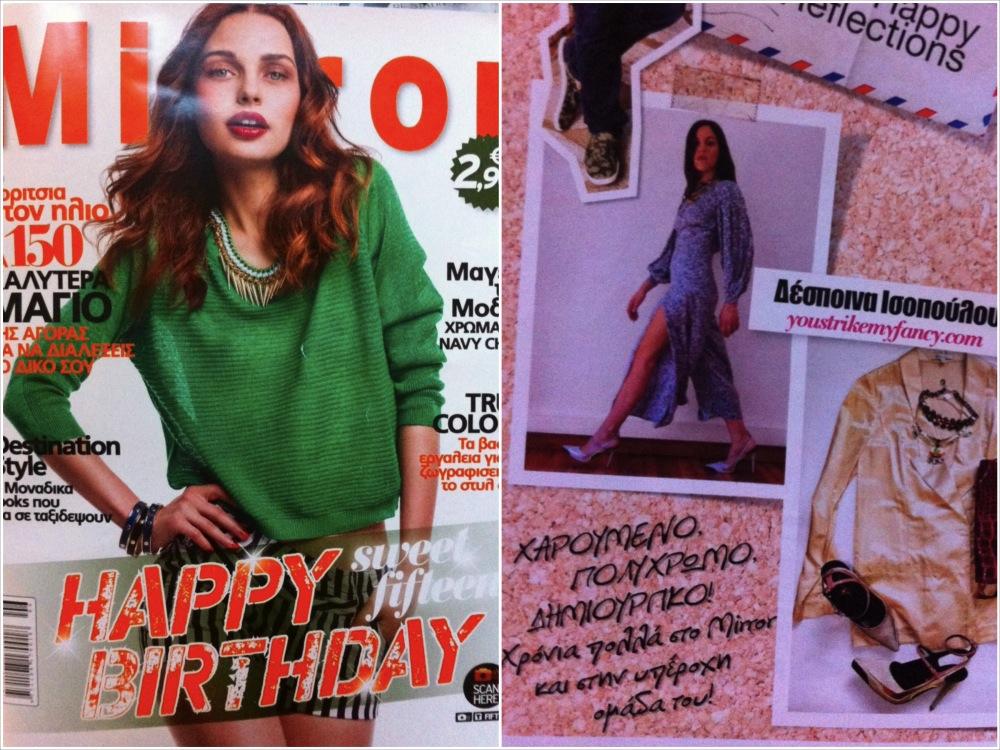 Mirror magazine, June 2013