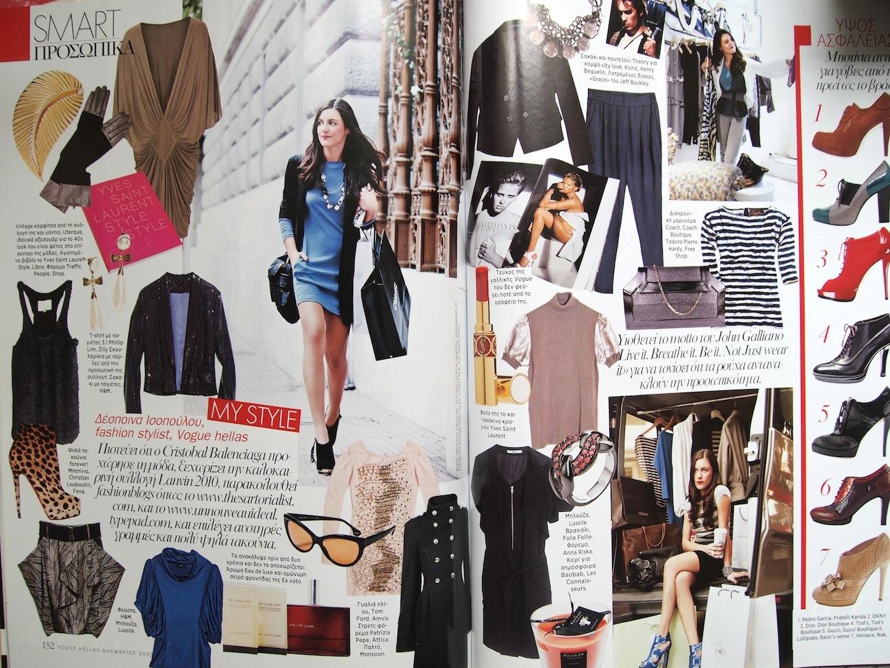 Vogue Hellas, November 2009