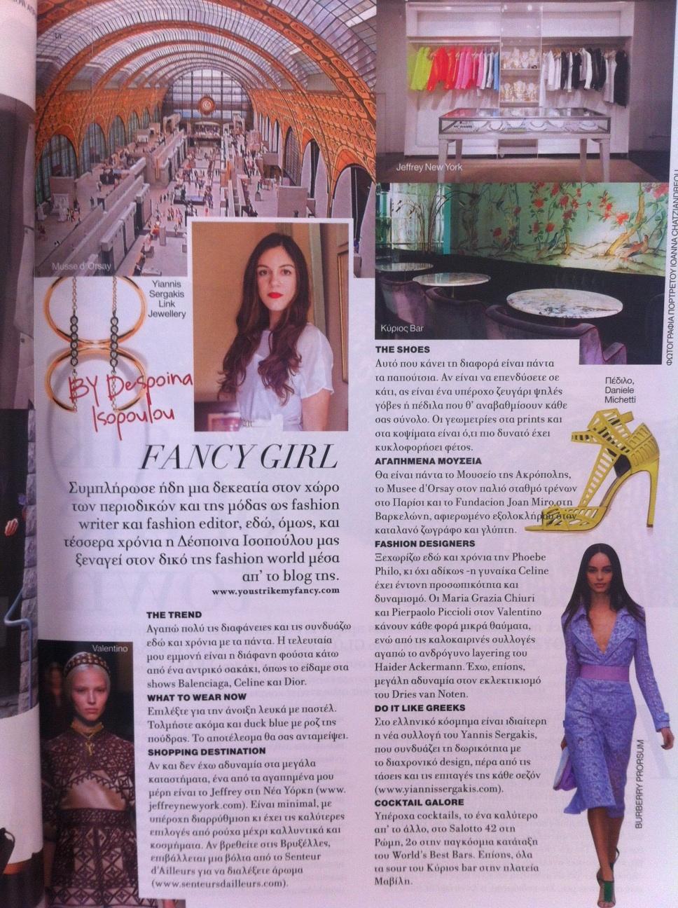 ysmf.despina.isopoulou.youstrikemyfancy.glow.magazine