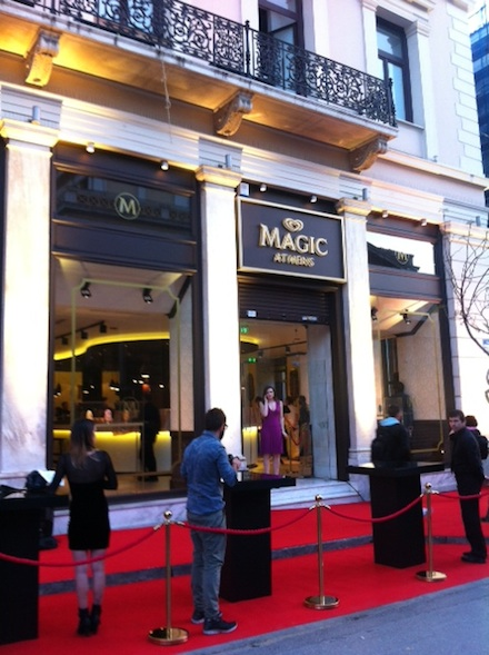 ysmf.magic.pleasure.store.athens.building