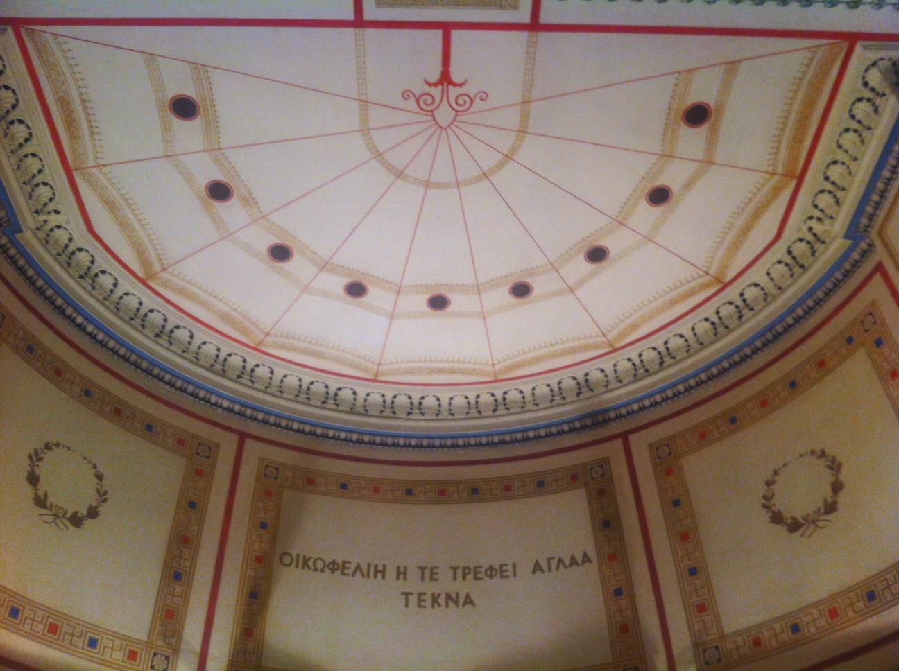 ysmf.numismatic.museum.ceiling.6