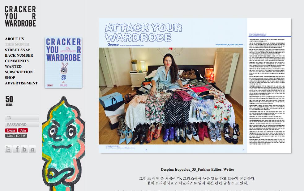 ysmf.despina.isopoulou.for.cracker.magazine.korea