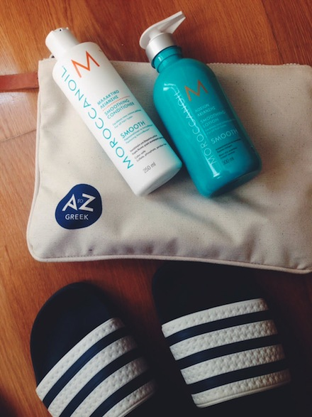 ysmf.moroccanoil.smoothing.lotion.series